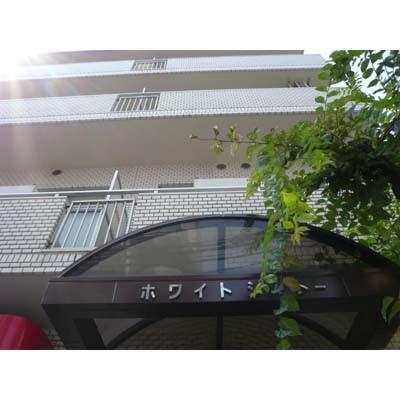 アイ・プレスト己斐本町1(コイホンマチ)