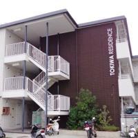 三重県 伊勢市のウィークリーマンション・マンスリーマンション