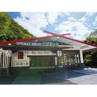 静岡県 伊豆市のウィークリーマンション・マンスリーマンション