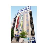 Maxホテル新大阪【NET対応・和室・ホテル仕様】≪ホテルタイプ≫ 外観