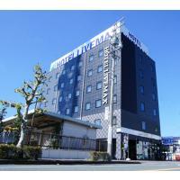 静岡県 掛川市のウィークリーマンション・マンスリーマンション