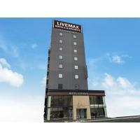北海道 札幌市中央区のウィークリーマンション・マンスリーマンション