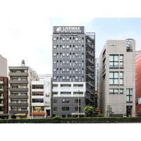 ≪ホテルタイプ≫マンスリーリブマックス東新宿駅前『スランバーランドベッド』【シングルルーム】