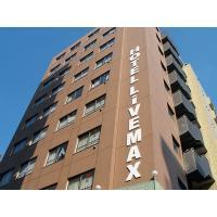 ≪ホテルタイプ≫マンスリーリブマックス東上野『禁煙ルーム』【シングルルーム】