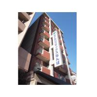 ≪ホテルタイプ≫マンスリーリブマックス大阪なんば2☆【シングルルーム・Wi-Fi無料】