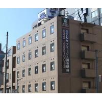 ≪ホテルタイプ≫マンスリーリブマックス調布駅前【シングルルーム】