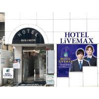 ≪ホテルタイプ≫マンスリーリブマックス大森駅前【コンパクトツインルーム】
