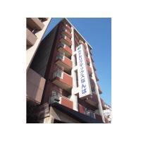 ≪ホテルタイプ≫マンスリーリブマックス大阪なんば2【ツインルーム・NET対応】