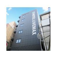 マンスリーリブマックス梅田堂山ホテル【Wi-Fi無料・シングルルーム・ホテル仕様】≪ホテルタイプ≫